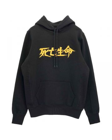 CLOT DEAD AND LIFE HOODIE / BLACK