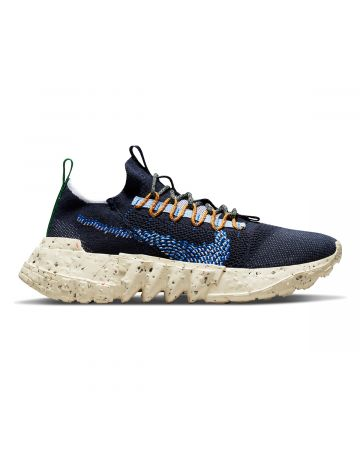 NIKE SPACE HIPPIE 01 / 400 : OBSIDIAN/SIGNAL BLUE
