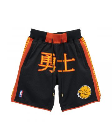 Just Don x Mitchell & Ness CNY SHORT / GSWBLK95