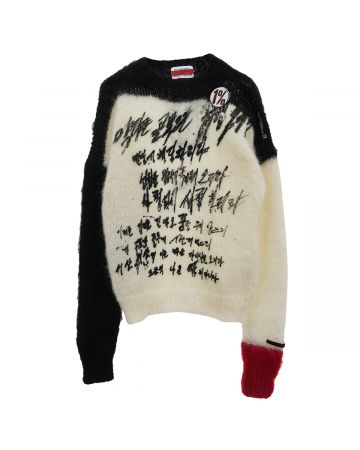 99%IS- HAND-MADE MOHAIR KNIT / BLACK-BEIGE