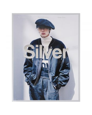 Silver No.11 Spring 2021 Fashion Issue