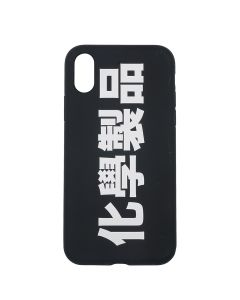 Chemist Creations PHONE CASE XS / BLACK