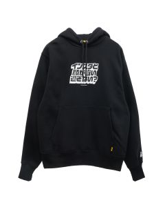 #FR2 WHY LOOK SO DIFFERENT? MESSAGE EMBROIDERY HOODIE / 029 : BLACK