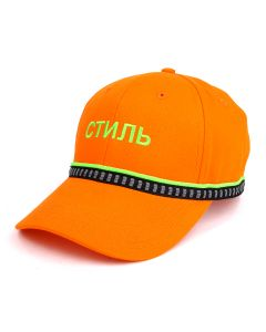 HERON PRESTON BASEBALL HAT CTNMB / 1940 : ORANGE GREEN