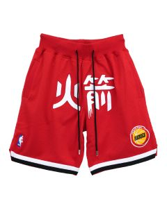 Just Don x Mitchell & Ness CNY SHORT / HRORED93