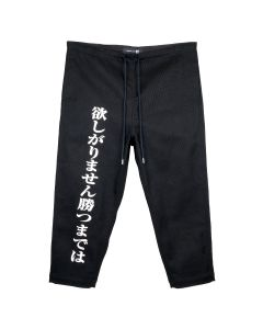 SAMURAI CORE SLOGAN PANTS / BLACK (WHITE)