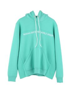 SEVER RUSSIAN MAFIA NEW WORLD ORDER HOODIE / GREEN