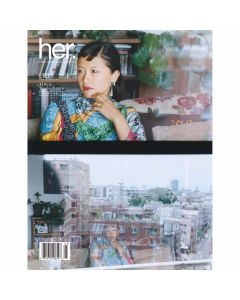her.magazine vol.05 autumn/winter 2017