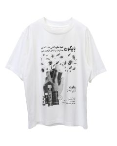 paria /FARZANEH BUG SPRAY T-SHIRT / WHITE
